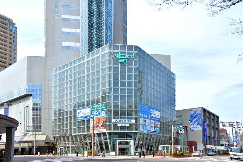 「新潟市 中央区役所」などの便利な施設の集まる「NEXT21」
