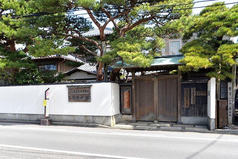 「北方文化博物館 新潟分館」