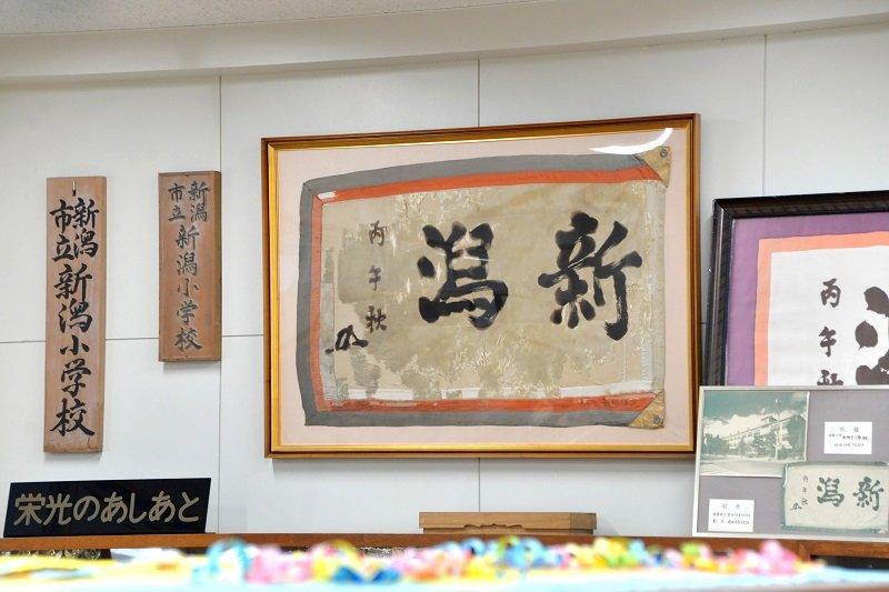 東郷平八郎元帥による校旗の揮毫